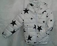 Куртка детская демисезонная Звезды для девочки 2-6 лет,белая