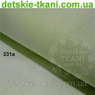 """Ткань хлопковая """"Макароны"""", салатовый цвет ( № 331а)"""