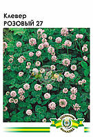 Семена Клевера Розового в проф  упаковке30гр.