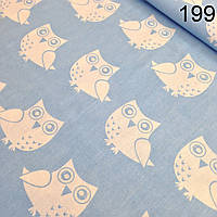Бязь с белыми совами на голубом фоне(№199)