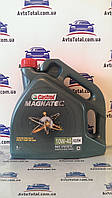 Моторное масло CASTROL Magnatec 10w40 A3/B4, 4 л