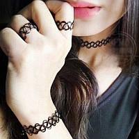 Набор чокер на шею, браслет на руку и кольцо Tatoo Choker
