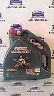 Моторное масло CASTROL Magnatec 5W40 A3/B4, 4 л
