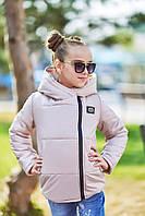 Стильная подростковая куртка на синтепоне 128-152