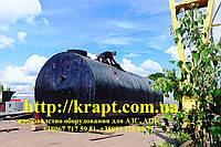 Резервуар подземный для ГСМ