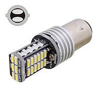 Светодиодная лампа цоколь T25,  P21/5W (1157 BAY15d) 30-SMD 4014, драйвер, сверхяркая, 12В