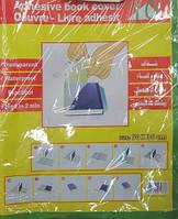 Пленка прозрачная самоклеющаяся для книг и журналов СРР в листах 10 листов