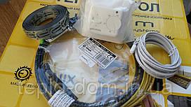 Кабель нагревательный ( комплект с терморегулятором) по спец цене 0.8 м.кв.