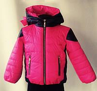 """Куртка детская """"Ушки""""для девочек от 2 до 7лет( 26-32размер)"""