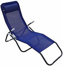 Шезлонг сітка туристичне крісло-лежак кемпинговое крісло 95х60х180