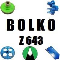 Запчасти на комбайн картофелеуборочный BOLKO Z 643