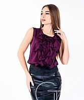 536f602b935c Женская одежда Carica в Украине. Сравнить цены, купить ...