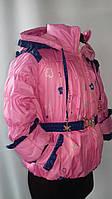"""Куртка детская """"Пояс""""для девочек от 2 до 7лет(  рост 86-104)"""