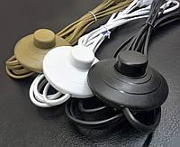 Провід для бра і торшери з вимикачем і виделкою