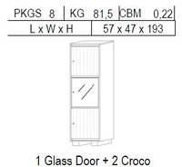 Витрина 1-дверная: 3 дв: 1 стекло + 2 CROCO