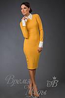 Облегающее платье с воротничком и манжетами, съёмные.