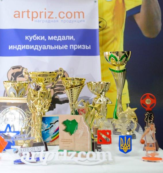 Каталог Награды, Сувениры и Призы