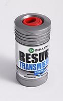 Добавка в масло Zollex RESURS Total для мех трансмиссий