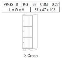 Витрина 1-дверная: 3 дв. CROCO