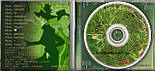 Музичний сд диск ЕЛЕНА ВАЕНГА Absenta (2007) (audio cd), фото 2