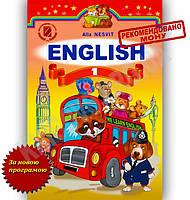 Підручник Англійська мова 1 клас English Несвіт А. М. Вид-во: Генеза