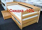 """Односпальная кровать """"Нота плюс"""" из дерева МАССИВ"""