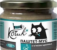 Консерва КОТиК с мясом кролика, 300г