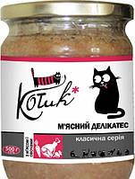 Консерва КОТиК мясные деликатесы с мясом и овощами, 500г