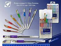 Набор гелевых ручек 1038-8 (XZX-G801-8) в футляре-подставке 4 цв.