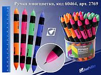 """Ручка автоматическая 4 цветная 2769 """"Радуга"""""""