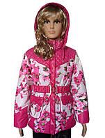 Куртка практичная для девочки весна-осень