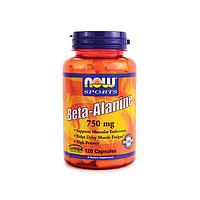 Бета-Аланин / NOW - Beta Alanine 750mg (120 caps)