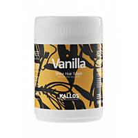 Маска Kallos Vanilla для сухих и тусклых волос, 1000 мл