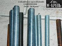 Шпилька резьбовая М8х1000 DIN 975 класс прочности 8.8