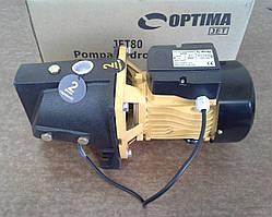 Самовсасывающий насос Optima JET 80 (длинный)