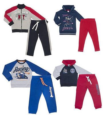 Спортивные брюки, костюмы детские