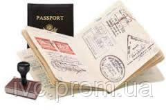 Типы виз в Австралию, фото 2