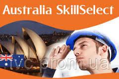 Типы виз в Австралию