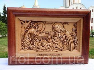 Ікона з дерева Святе сімейство
