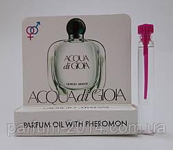 Масляные духи с феромонами Armani Acqua di Gioia 5 ml (реплика)
