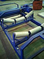 Роликоопора верхняя В-500, желобчатая, трех роликовая