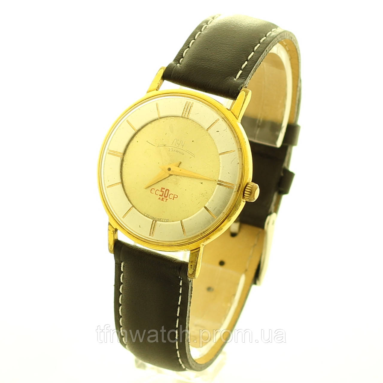Ссср часов луч механических стоимость восток 17 камней стоимость часы