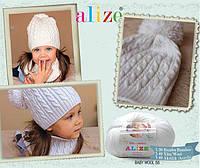 Baby wool (бебі вул) алізе