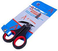 """Ножницы канцелярские """"A plus"""" №5 (120mm)"""