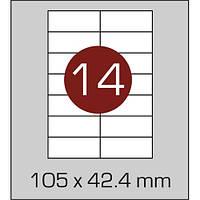 Этикетки самоклеящиеся (105х42,4 мм) - 14 шт. на листе А4, 100 листов в картонной упаковке