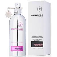Парфюмированная вода - Тестер Montale Roses Musk