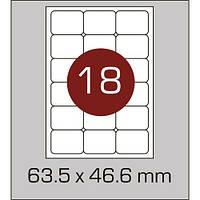 Этикетки самоклеящиеся (63,5х46,6мм) с закругленными углами-18 шт. на листе А4, 100 листов в картонной упаковк