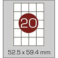Этикетки самоклеящиеся (52,5х59,4 мм) - 20 шт. на листе А4, 100 листов в картонной упаковке