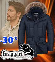 Модная куртка для мужчин