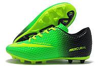 Копы детские Nike Mercurial Walked зелено-черные (найк меркуриал)